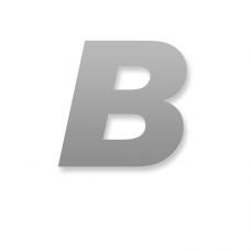 Letter B 90mm